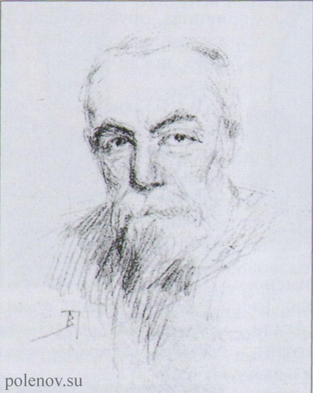 «Автопортрет» В. Поленова.