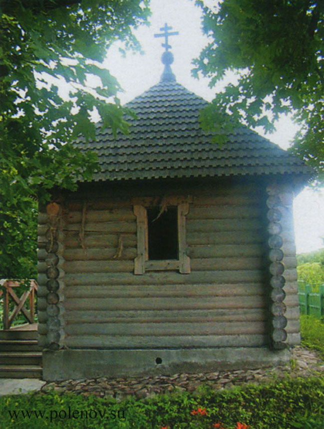 Часовня на месте захоронения В. Д. Поленова.